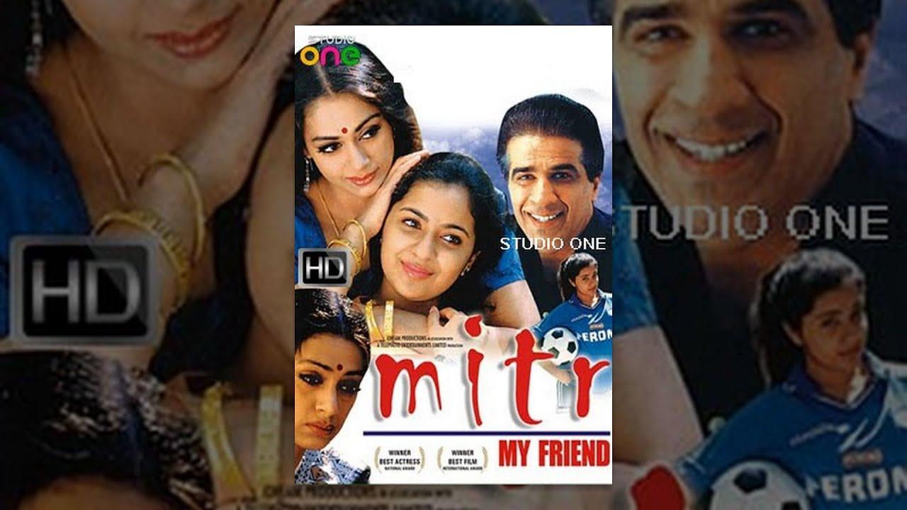 mitr my friend full movie in english