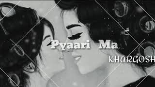 O MAA MERI MAA || NEW FEMALE VERSION WHATSAPP STATUS ||