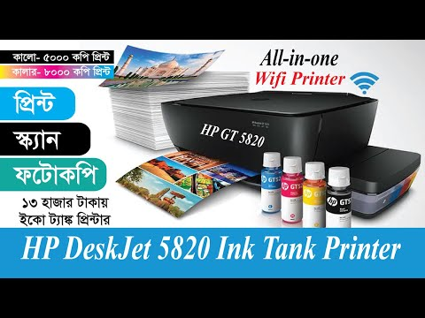 hp-deskjet-gt-5820-all-in-one-ink-tank-system-wifi-printer-for-print-scan-copy