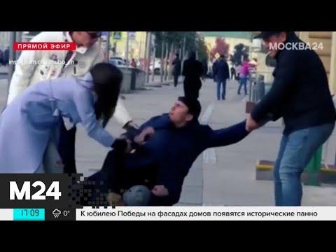 Как москвичи реагируют на пранк на тему коронавируса - Москва 24