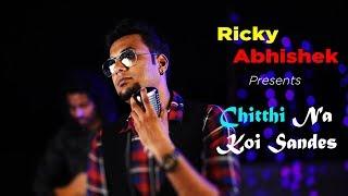 Chitthi Na Koi Sandes  Reprised Version  Ricky Abhishek Chowdhary