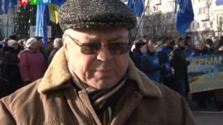 Более 4х тысяч крымчан отправились в Киев на акцию « Сохраним Украину»