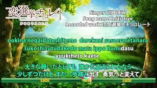 anime song アニメソング・game musicゲームミュージックをカラオケで歌...