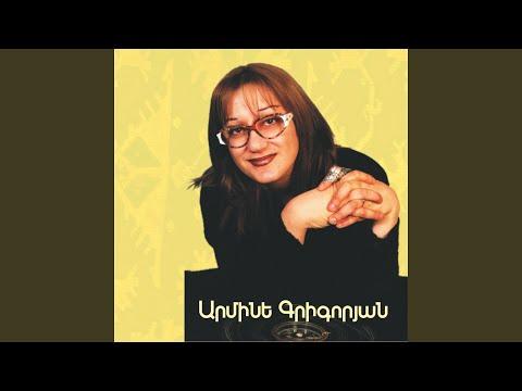 Ari Asem (feat. Ashot Ghazaryan)