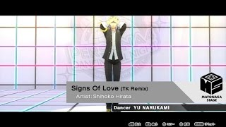 Persona 4: Dancing All Night (JP) - Signs Of Love (TK Remix) [Video & Let