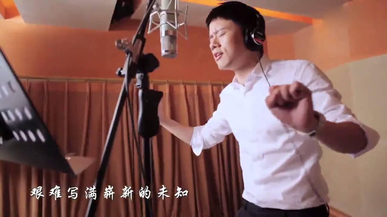 《前往世界的尽头》张杰加盟真人秀 录制主题曲《直到世界尽头》 超清版