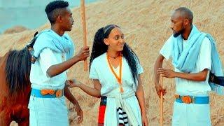 Original & Naod - Wolloyewa | ወሎየዋ - New Ethiopian Music 2018 (Official Video)