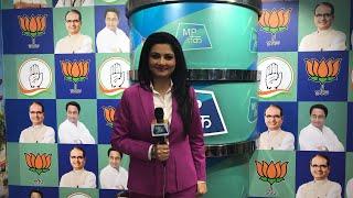 LIVE- लोकसभा चुनाव में एमपी में बीजेपी जीत रही है या कांग्रेस ? बताएंगी चित्रा त्रिपाठी