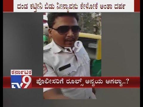 Bengaluru Traffic Police Breaks Rule, Uses 'BOSS' Words on His Bike Number Plate