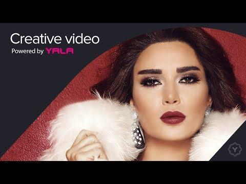 Cyrine Abdel Nour - We Enta Ghayb Any (Auido) / سيرين عبد النور - وانت غايب عني