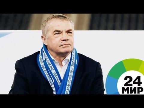 Гендиректор ФК «Зенит»: В Лиге чемпионов хотим сыграть с клубами, против которых найдем «противояд…