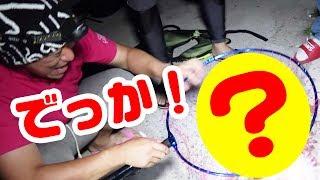 沖縄の「かまぼこ」でデッカイ高級魚が釣れた‼ thumbnail