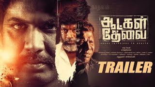 Aatkal Thevai – Official Tamil Trailer – Sakthee Sivan – Karthick Raja – Madhukumar Chellappan
