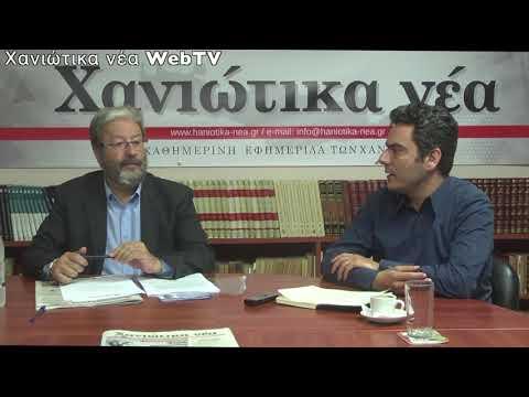 Μιχάλης Κριτσωτάκης - Υποψήφιος Περιφερειάρχης Κρήτης
