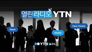 7/31(토)(송영훈 기자) 도쿄올림픽 개막식 '기미가…