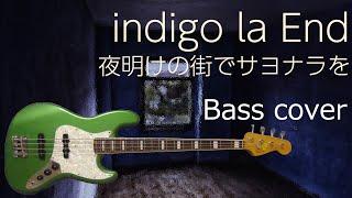 twitter [https://twitter.com/ak_ibass] 少し音ズレしてます。 #indigo...