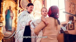 видео фотограф на крещение ребенка москва