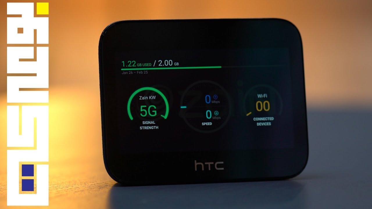 5g أقوى راوتر Htc 5g Hub Youtube