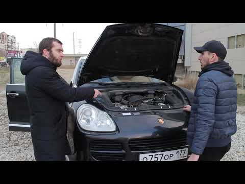Porsche Cayenne за 400тыс рублей