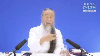 10116강 이판과 사판의 정의(2_4)[대한민국 미래 포럼]
