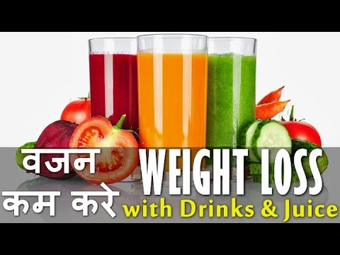 Flat belly diet detox drinks, flavored water & Juices to lose weight fast  in Hindi, India