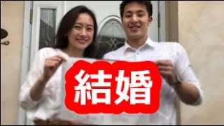 瀬戸大也が馬淵優佳と結婚!2人のコメント全文 馬淵優佳 検索動画 26