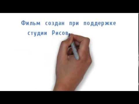 Праздник весны 8 Марта, рисованое видео