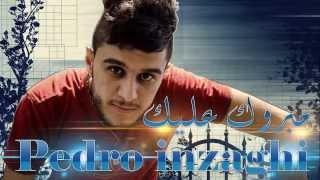 Pedro inzaghi - مـبـروك عـلـيـك / Mabrouk 3lik - New Single 2016