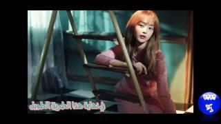 Song Ji Eun – Oasis -  ARABIC SUB