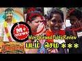SeemaRaja படம் எப்படி இருக்கு??? PublicReview | படம் செம ******( + & - ) Seemaraja UNCUT Review