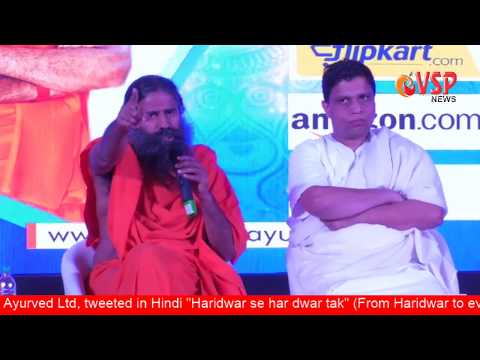 Press Confrence  of Patanjali partnership with 8 e-retailers