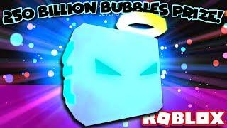 HOLY SHOCK PET! (250 Billion Bubbles Prize) | Roblox Bubble Gum Simulator
