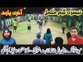 Sardar Akhtar khan Vs Faisal Bhatti, Suleman Cheema | Eid Shooting Volleyball Show Match 2019 (P 5)