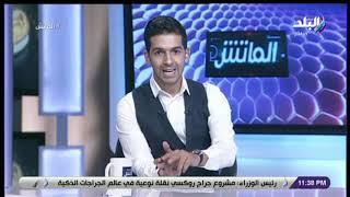 الماتش - هاني حتحوت عن مبارة الزمالك والجونة: لا لوم على فريق أدى مباراة جيدة