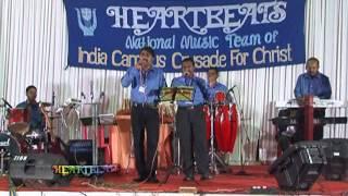 Immanuvel Immanuvel: Malayalam Song by HEART BEATS [promo video]