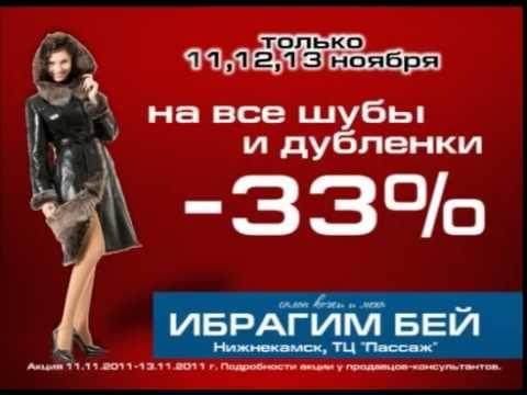 Модные женские кроссовки. Купить в рассрочку онлайн. Оперативная доставка: киев, львов, харьков, днепропетровск ☎ 0 (800) 301-041 выбирайте!