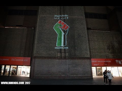 Tate Modern Showcases Palestinian Art in Support of Hunger Strike #DignityStrike [Inminds 6/5/17]