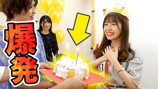 【どっきり】ケーキ大爆発!?もしも誕生日ケーキが大爆発したらどみちゃんはどんな反応するのか検証してみた!
