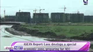 Laos - ThatLuang Marsh Specific Economic Zone - Prepares for AEC 2015