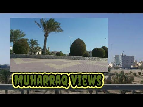 Amazing Road View Of Al Muharraq | Bahrain Tour | Kingdom Of Bahrain|+nagluto Nagutom 🤣