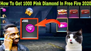 How To Get 1000 Pink Diamonds In Free Fire How To Get Unlimited Pink Diamond In Free Fire Pink Youtube