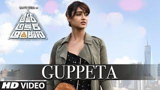 Guppeta Full Song | Amar Akbar Antony Telugu Movie | Ravi Teja, Ileana D'Cruz | Thaman