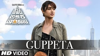 Guppeta Full Song | Amar Akbar Antony Telugu Movie | Ravi Teja, Ileana D