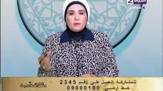 بالفيديو.. تعرف على حقيقة إباحة السيدة عائشة «نمص الحاجبين»