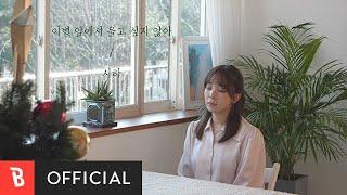 [M/V] Siha(시하) - I Don`t Want to Cry(이별 앞에서 울고 싶지 않아)  (Live Clip Vocal ver.) thumbnail