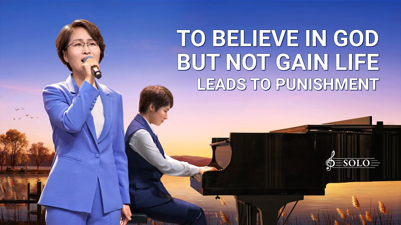"Christian Song | ""To Believe in God but Not Gain Life Leads to Punishment"""