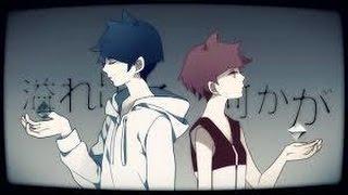 秋赤音 - シャクネツ Duet with ろん (LON)
