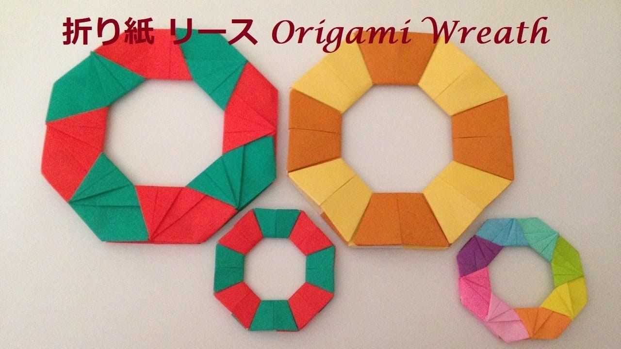 折り紙 リースの簡単な折り方niceno1origami Wreath Tutorial Youtube