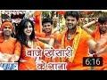 Baje Khesari Ke Gana DJ Par Kamar Hilela Bhaiya  Alok Kumar