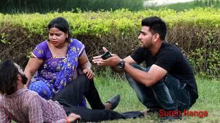 Ghar Chal Tere Muh Me मुतुंगी Prank Gone Wrong || Suren Ranga